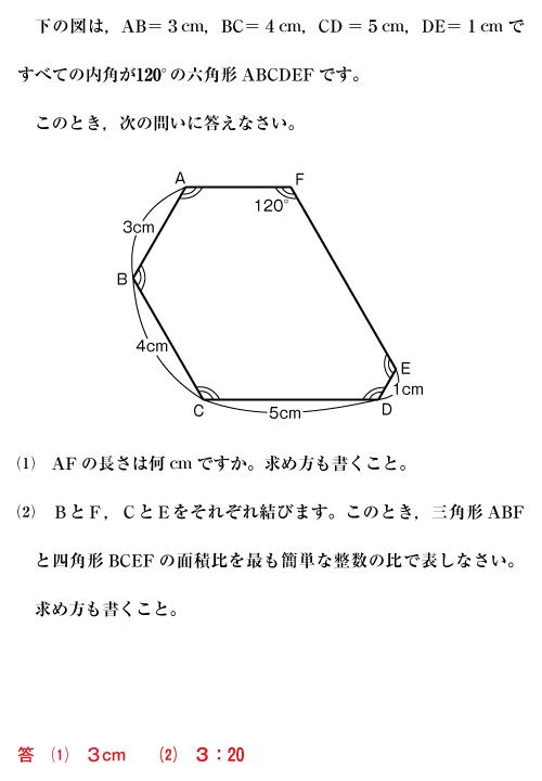 26-setagaya-01-06-q01.jpg