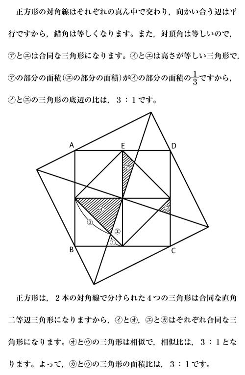 26-sirayri-04-02-a1a.jpg