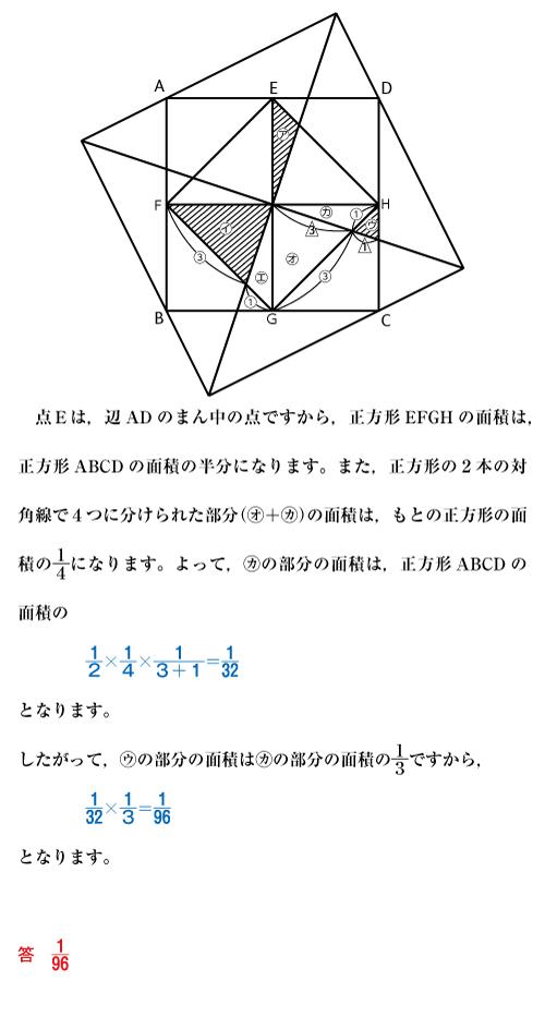 26-sirayri-04-02-a2a.jpg