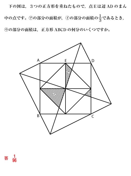 26-sirayri-04-02-q1a.jpg