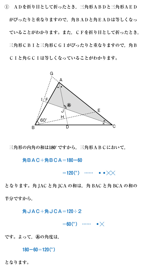 26-sojitsu-02-01-a01a.jpg