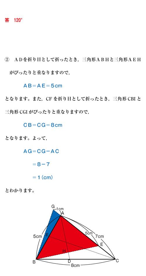 26-sojitsu-02-01-a02.jpg