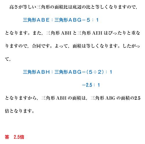 26-sojitsu-02-01-a03.jpg