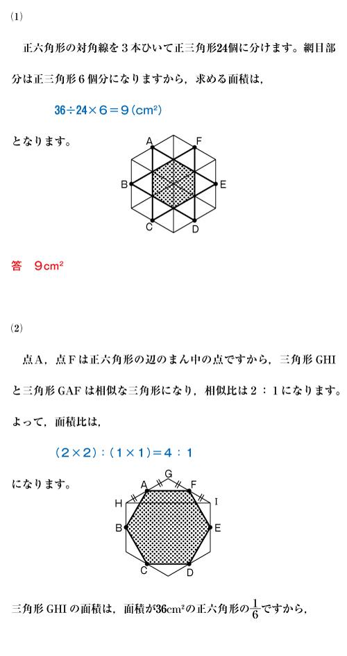 26-takanawa-a-05-a01a.jpg