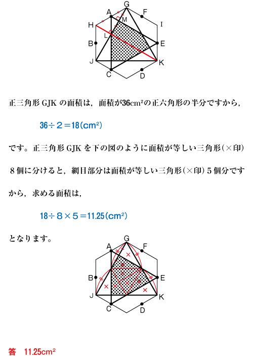 26-takanawa-a-05-a03a.jpg