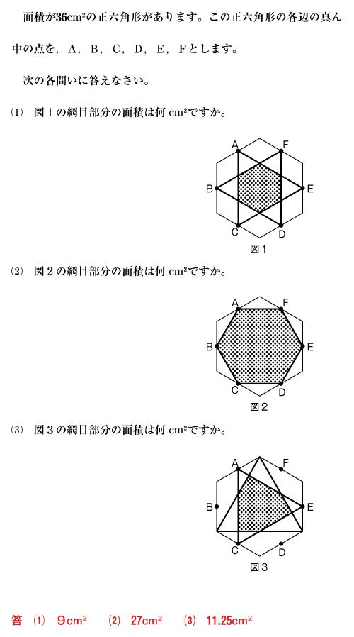 26-takanawa-a-05a.jpg