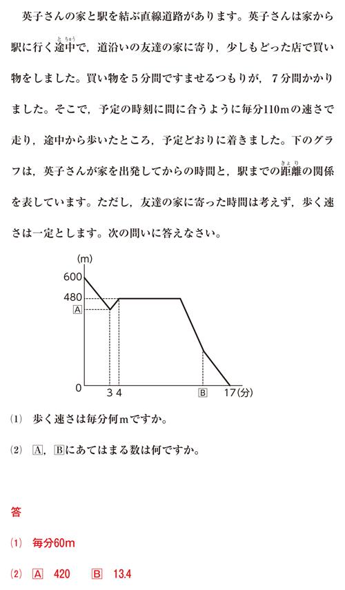 26-toyoeiwa-a-09.jpg
