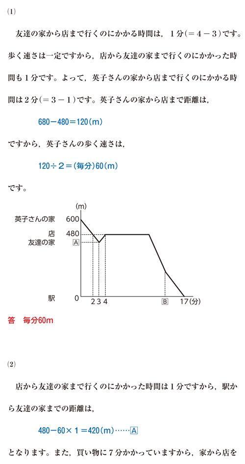 26-toyoeiwa-a-a09-01.jpg