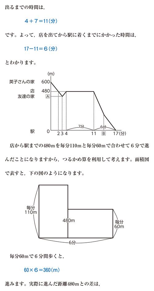 26-toyoeiwa-a-a09-02a.jpg