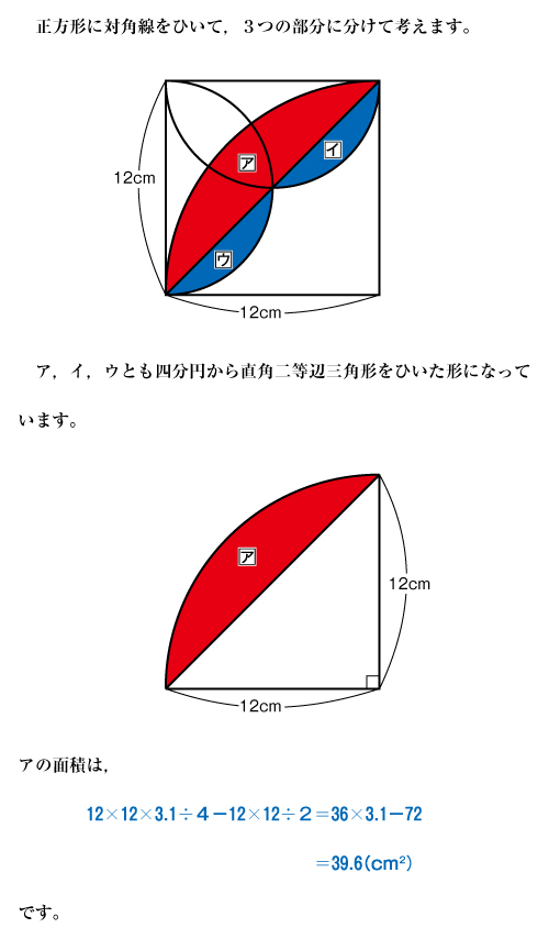 26-tsukufu-11-02-a01.jpg