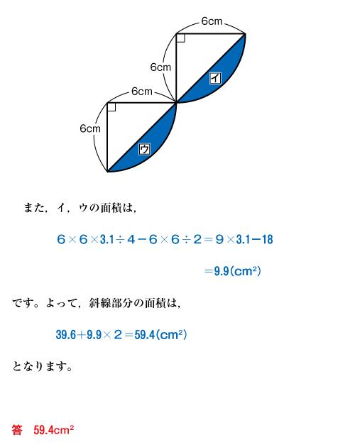 26-tsukufu-11-02-a02a.jpg