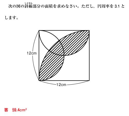 26-tsukufu-11-02-q01a.jpg