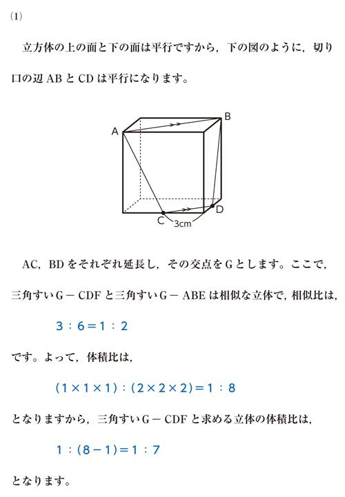 27-asano-03-a01b.jpg