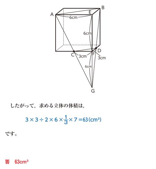 27-asano-03-a02b.jpg
