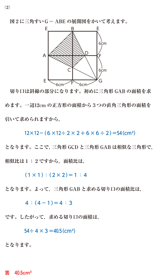 27-asano-03-a03b.jpg