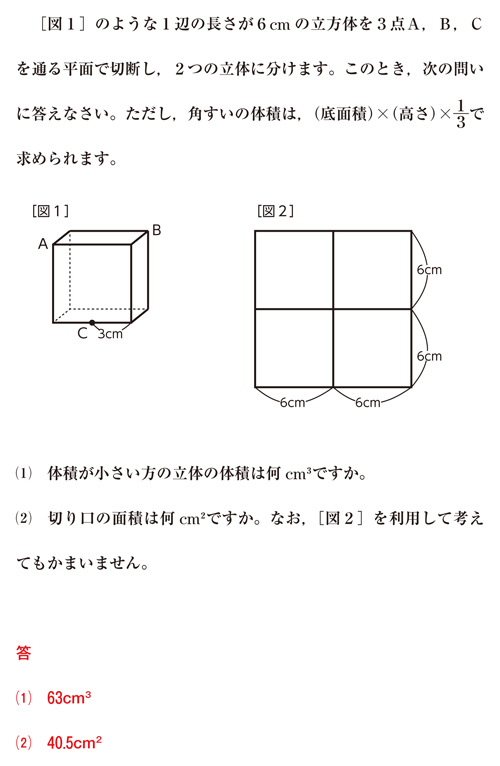 27-asano-03.jpg