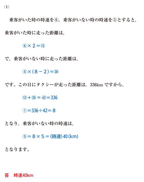 27-gyosei-04-1.jpg