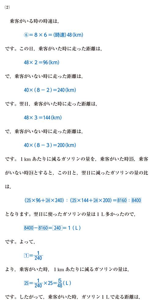 27-gyosei-04-2b.jpg