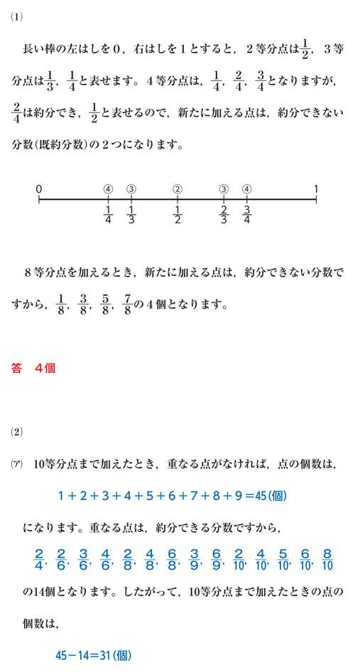 27-johoku-01-05-a01.jpg