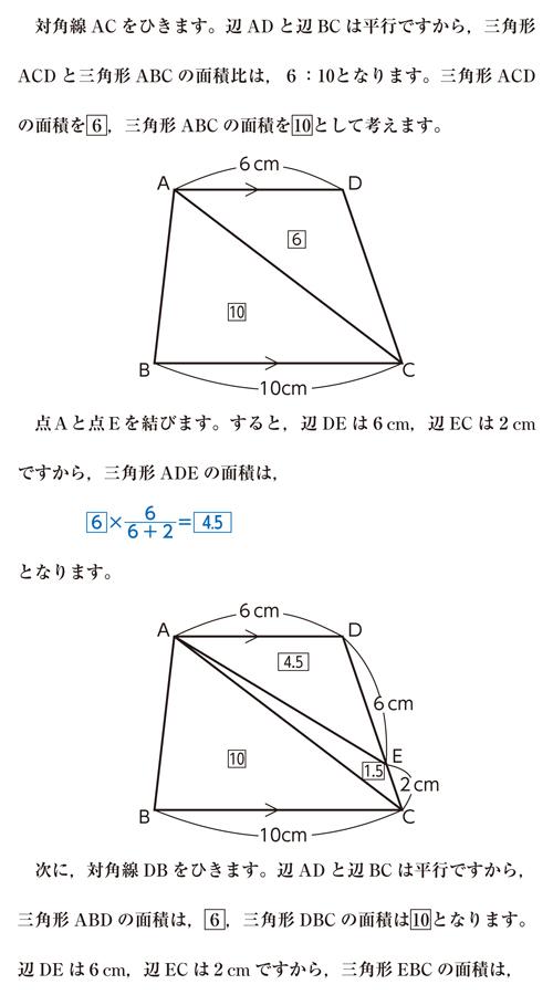27-kaichi-01-01-08-a01.jpg