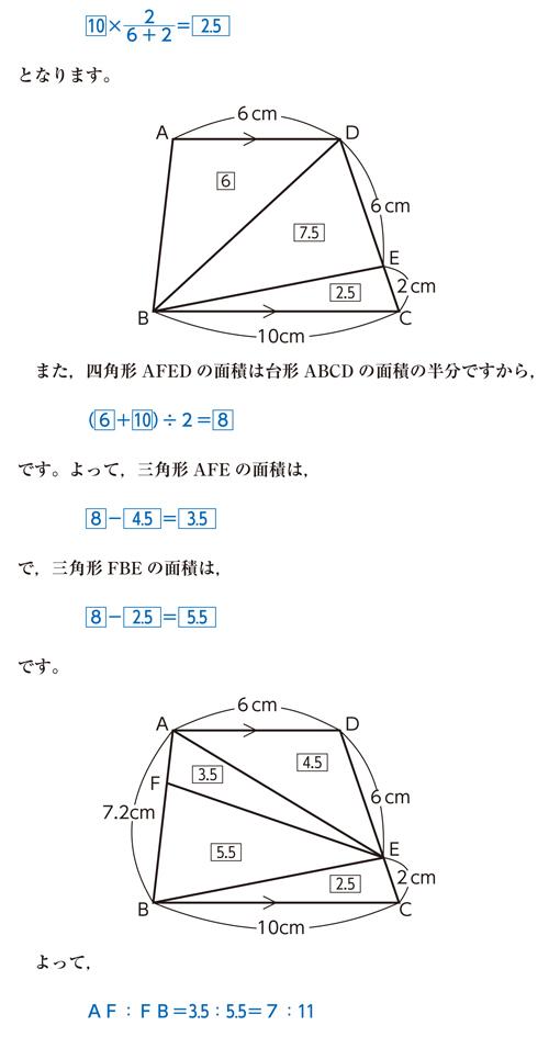 27-kaichi-01-01-08-a02.jpg