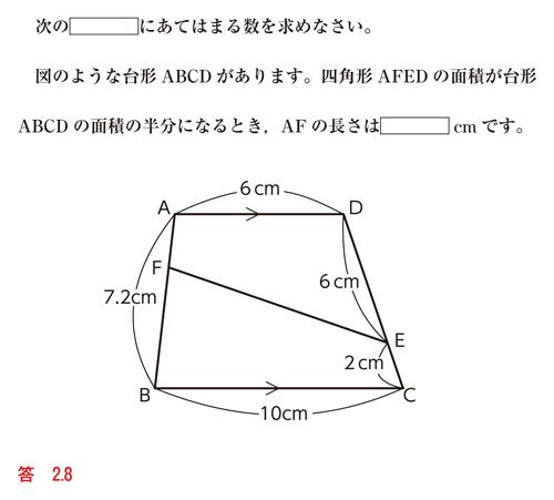 27-kaichi-01-01-08-q01a.jpg