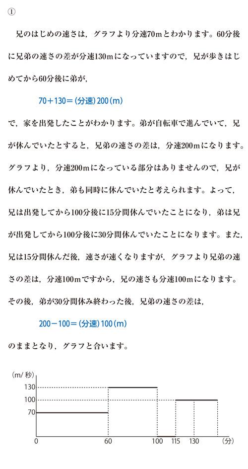 27-keioF-09_K01.jpg