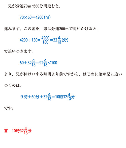 27-keioF-09_K02.jpg