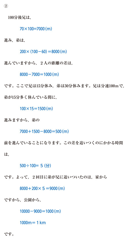 27-keioF-09_K03a.jpg