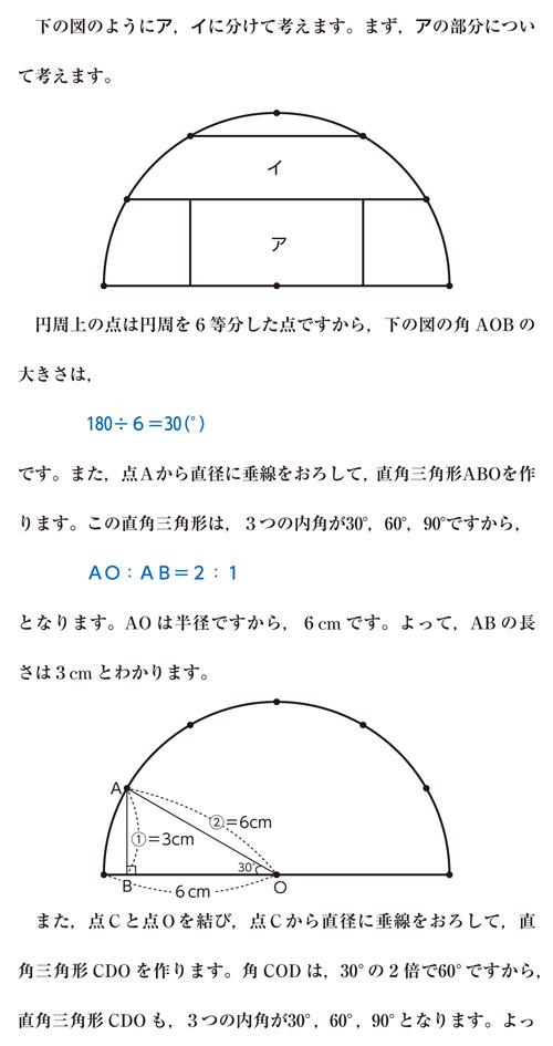 27-rikyoniza-01-01-05-1a.jpg