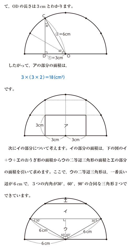 27-rikyoniza-01-01-05-2.jpg