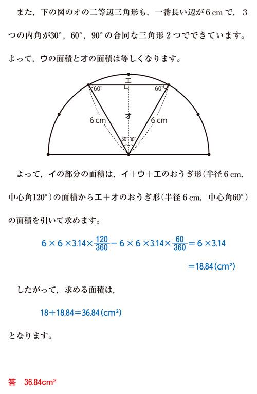 27-rikyoniza-01-01-05-3.jpg