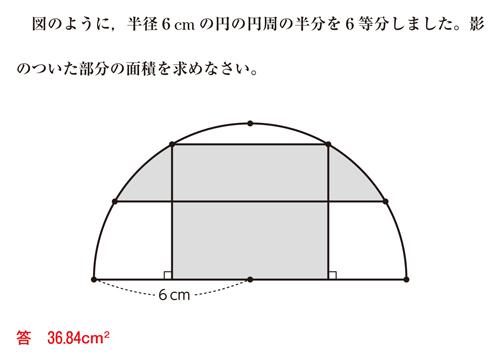 27-rikyoniza-01-01-05.jpg