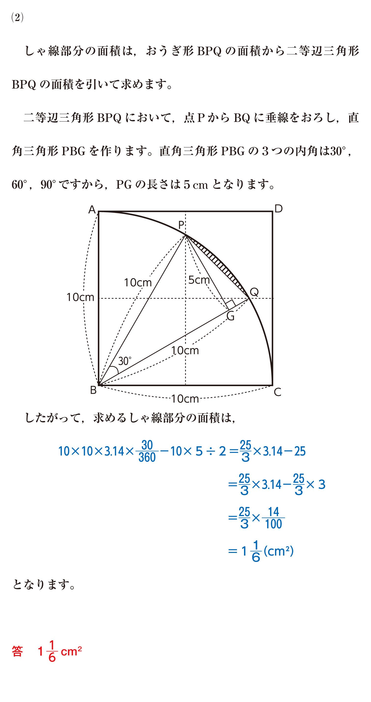 27-sarejio-a-06-2a.jpg