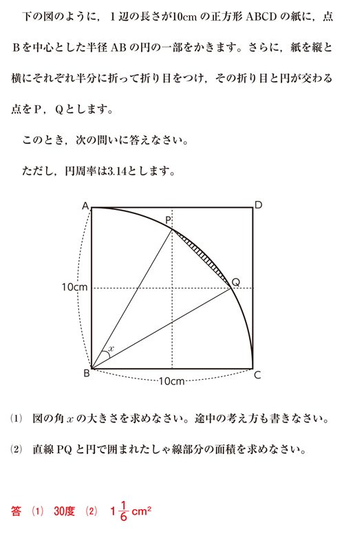27-sarejio-a-06.jpg