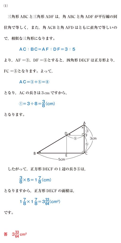 27-sibumaku-01-04-a01c.jpg