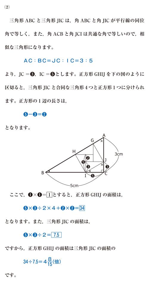 27-sibumaku-01-04-a02a.jpg