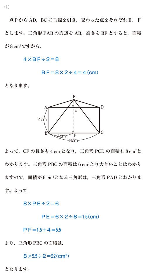 27-sojitsu-03-a01.jpg