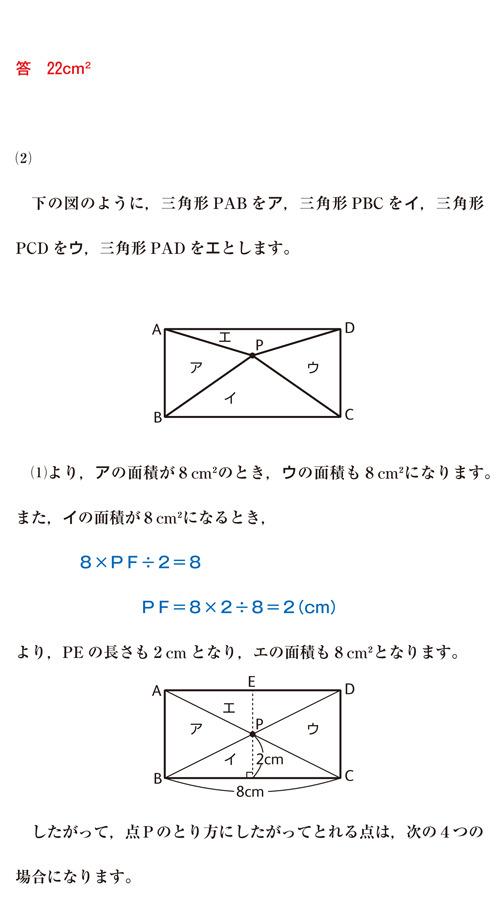 27-sojitsu-03-a02a.jpg