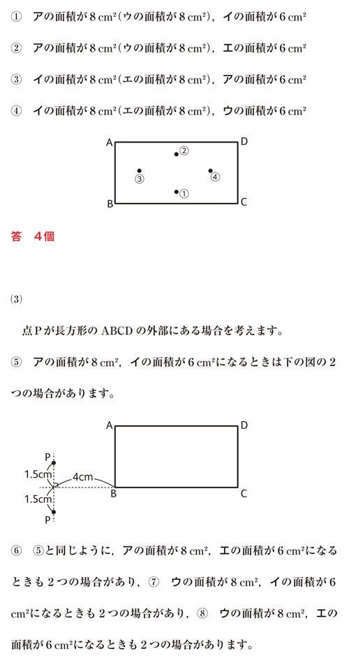 27-sojitsu-03-a03.jpg