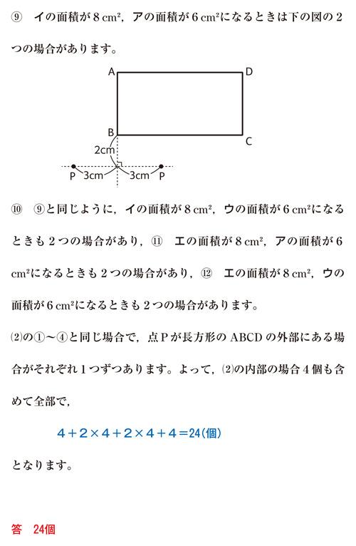 27-sojitsu-03-a04a.jpg