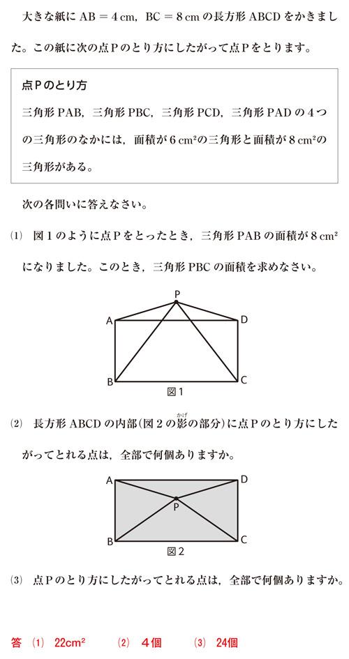 27-sojitsu-03a.jpg