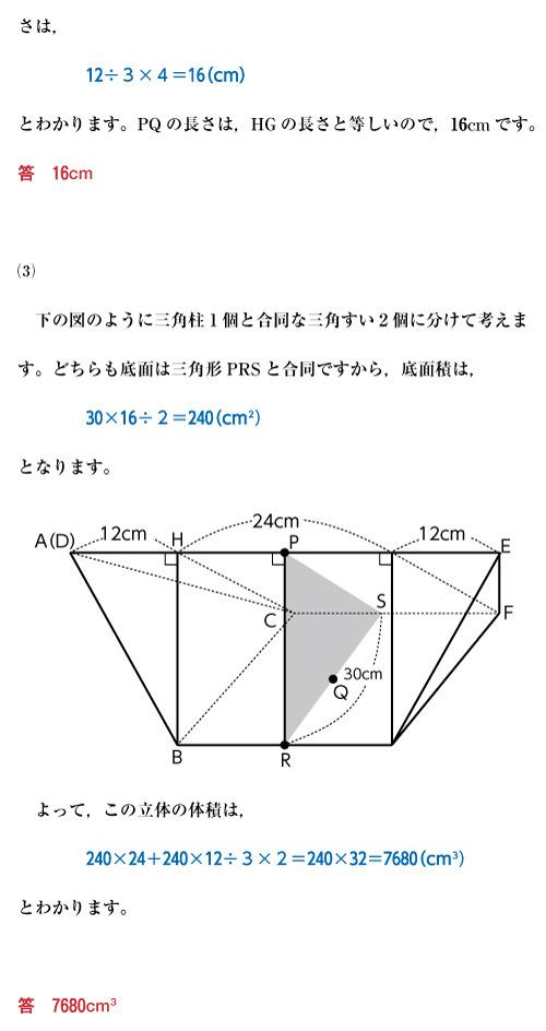 27-sugamo-01-05-a03b.jpg