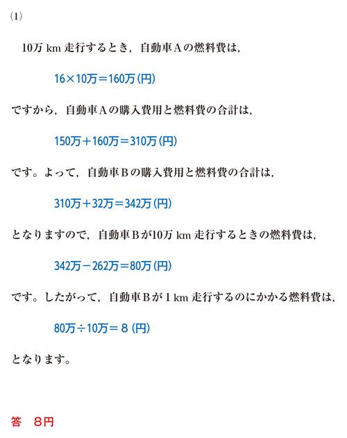 27-takanawa-a-04-a01.jpg