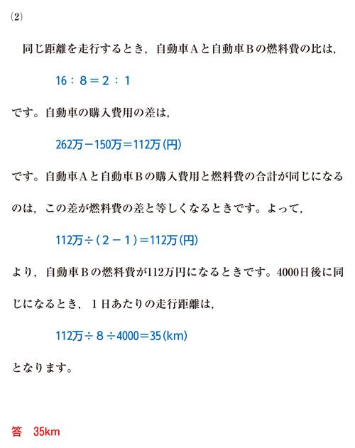 27-takanawa-a-04-a02.jpg