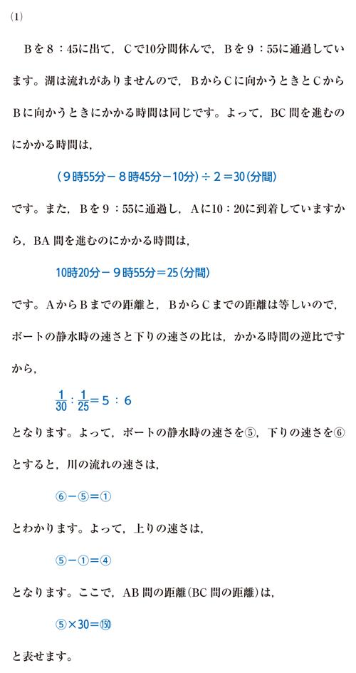 27-waseda-01-04-a01.jpg