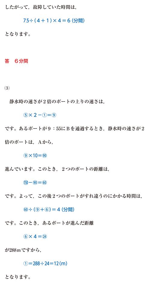 27-waseda-01-04-a03.jpg