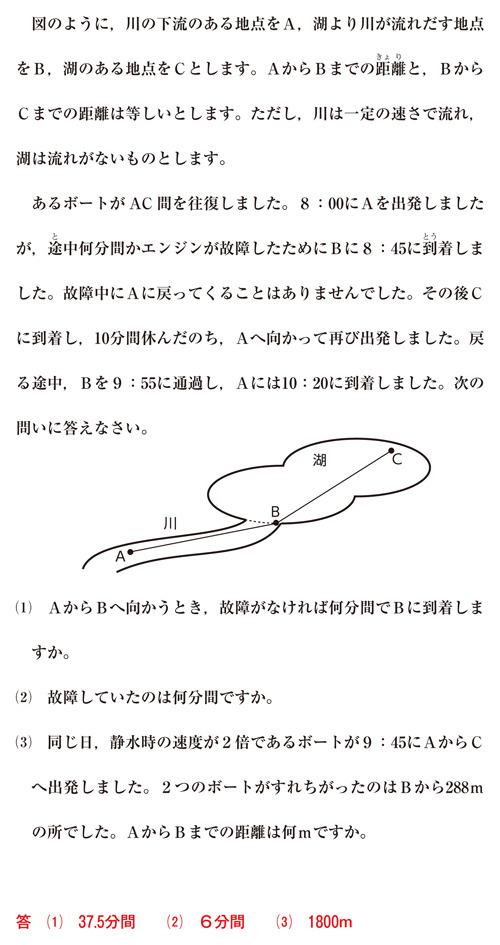 27-waseda-01-04a.jpg