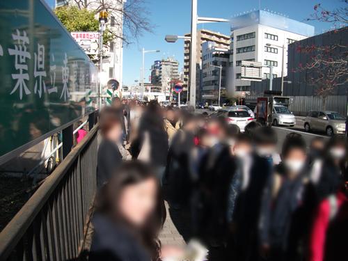 H28-tokatsu-151205nyushi10.jpg