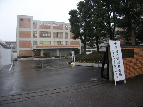 H29-chibanichi-161201nyushi07.jpg